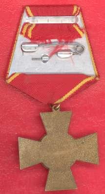 Орденский знак «Екатерина Великая» с документом в Орле Фото 1