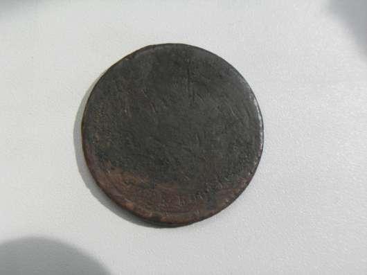 Монета 5 Копеек 1875 год Россия