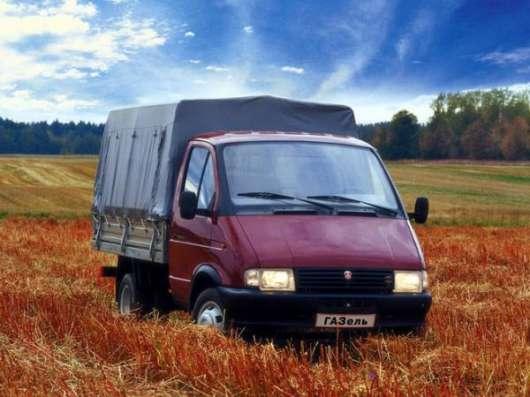 Услуги по перевозке любых грузов.