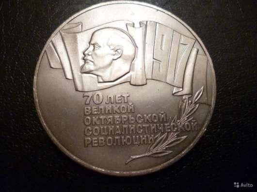 Комплект юбилейных монет СССР 64 шт