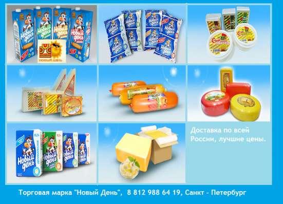 Молоко доставка, продажа, товары из Казахстана