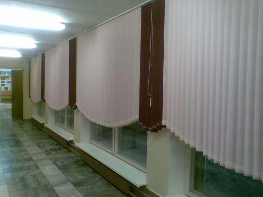 Жалюзи вертикальные на окна в Москве Фото 1