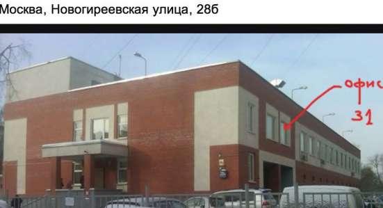 Подготовка, репетитор, ОГЭ, ЕГЭ, Перово, Новогиреево