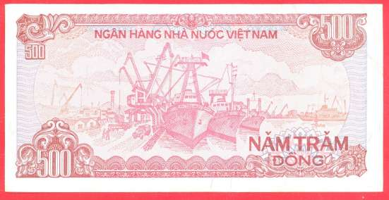 Вьетнам 500 донгов 1988 г