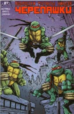 Комиксы Marvel, DC в Благовещенске Фото 3