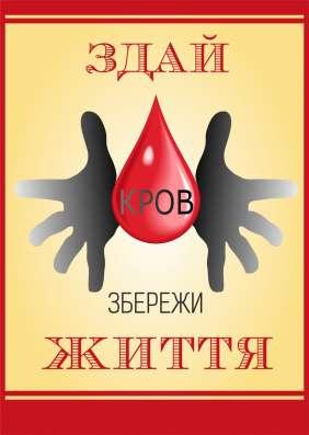 Графический дизайн, полиграфия в г. Харьков Фото 2