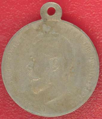 Медаль За усердие Николай II белый металл