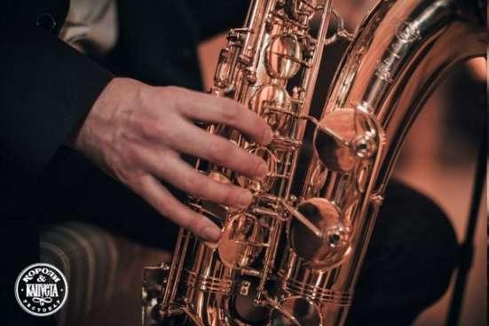 Саксофон на Ваш праздник Красноярск