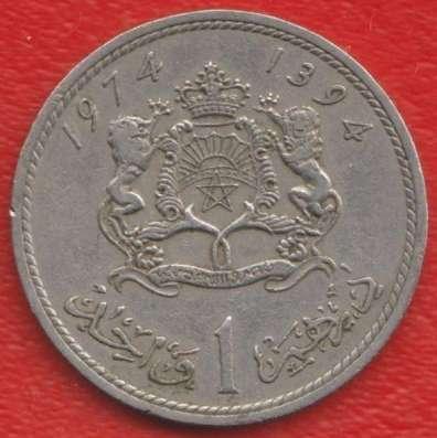 Марокко 1 дирхем 1974 г.