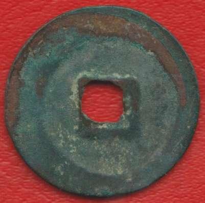 Китай 2 цяня 1101 г Северная Сун Шэн-Сун Юань-Бао №1