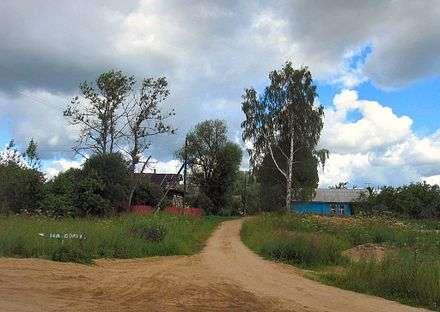 Продаю земельный участок в Подмосковье в Москве Фото 4
