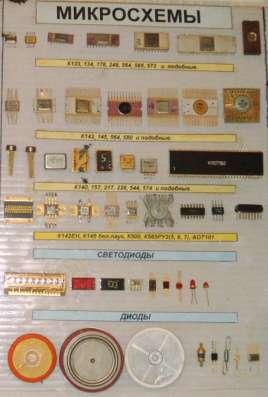 Купим очень дорого радиодетали новые и б/у