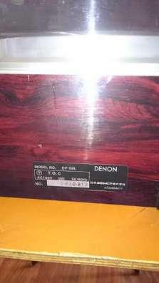 Продаю Denon 59L