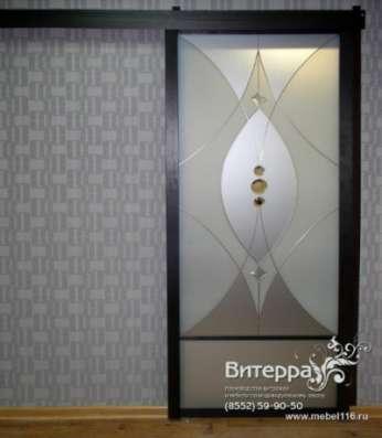 Межкомнатные элитные раздвижные двери в Набережных Челнах Фото 5