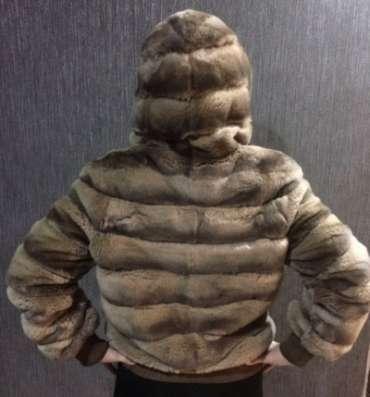 куртку кролик