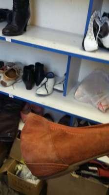 Служба быта Эра. Ремонт одежды, сумок и обуви