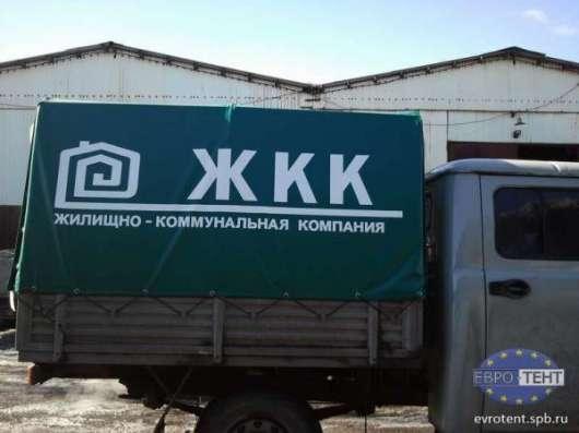 Тенты, реклама на тентах, ворота, борта, полы, полетники в Санкт-Петербурге Фото 1