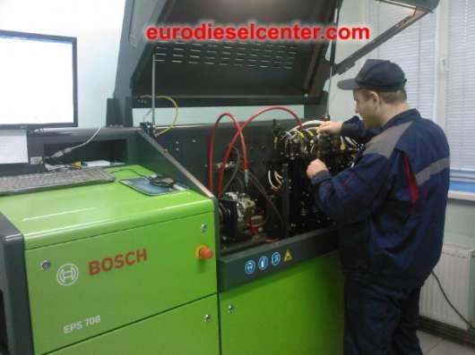Компьютерная диагностика и ремонт топливной системы дизельного автомобиля