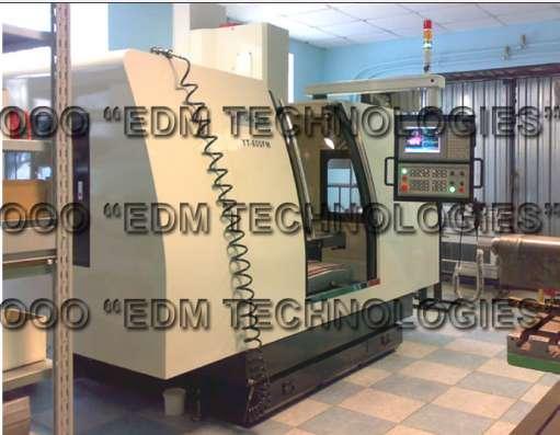Электроэрозионные фрезерные токарные обрабатывающие центры