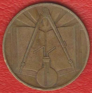 Алжир 50 сантимов 1971 г