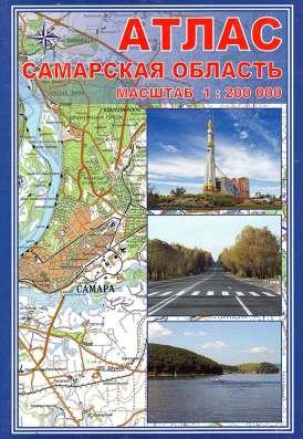 Охотничьи угодья Самарской области. Карта складная в г. Самара Фото 1