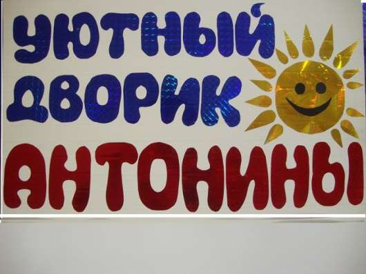 Сдаю дом Николаевка
