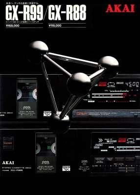 Akay GX-R99