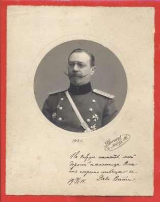 Книги,открытки,фотографии,автографы в Москве Фото 1
