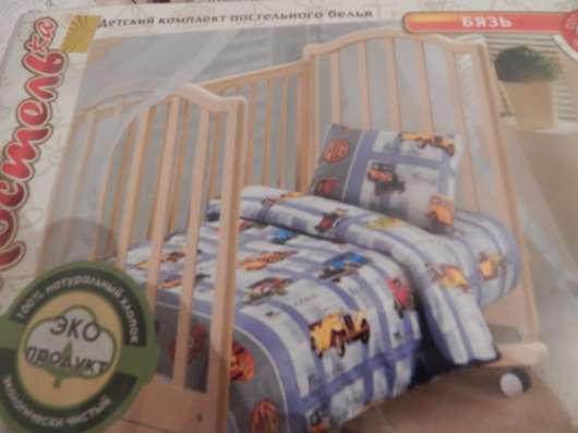 Детский комплект постельного белья