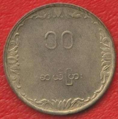 Бирма 10 пья 1983 г. «ФАО»