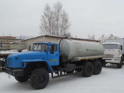 куумная машина на базе Урал 10 куб. м. 4320-1912-60, 2016 г.в.