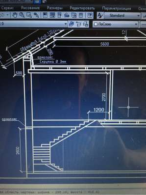 Проектирование загородных домов по всем разделам проекта