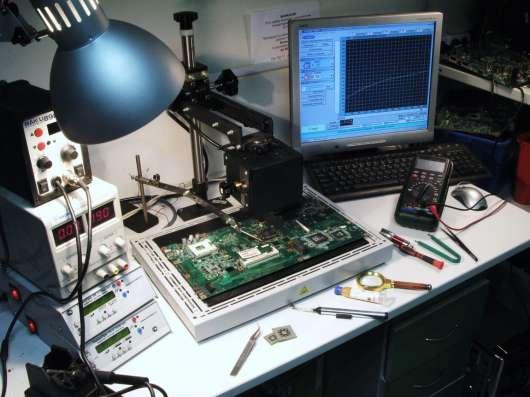Любой ремонт компьютеров и ноутбуков