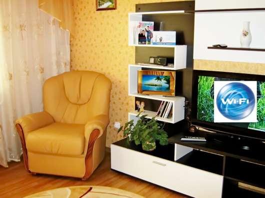 Квартира- гостиница на сутки г. Жодино ждет гостей!