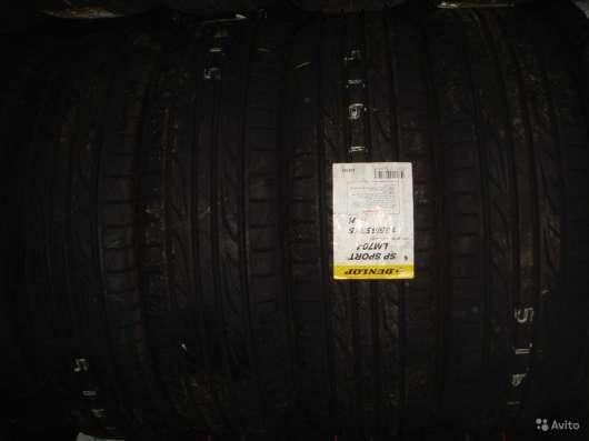 Новые Dunlop 185/60 R15 SP Sport LM704 84H