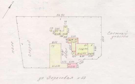 Продам дом и земельный участок в п. Малокулачье в Омске Фото 2