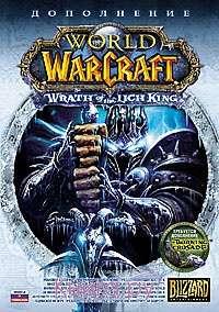 WoW: WotLK, Sims 3, Dragon Age: Начало