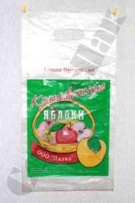 Пакеты с логотипом для супермаркетов