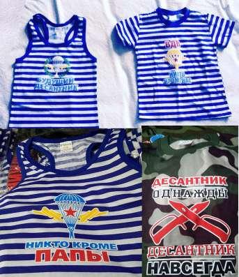 Стильные Детские футболки, майки, шорты в Москве Фото 4