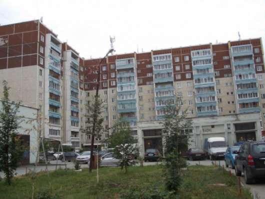 Продам 4-комнатную квартиру. Екатеринбург, Химмашевская 11