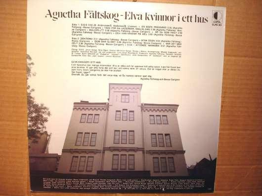 Agnetha Faltskog – Elva Kvinnor I Ett Hus (ABBA)