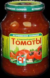 """Томаты в томатной мякоти """"Астраханское изобилие"""", 0,5 л"""