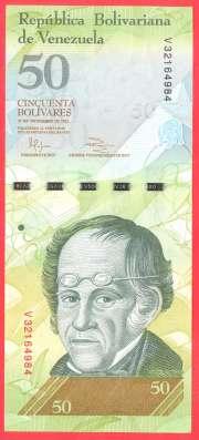 Венесуэла 50 боливаров 2012 г