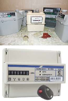 Счетчики бытовые газовые, эл. энергии. Доставка