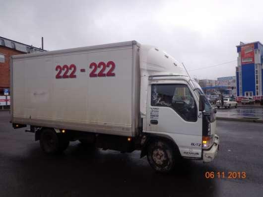 5ти тонники заказать в Томске. Фото 1