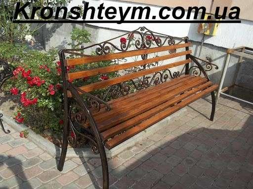 Скамейки, лавочки уличные сварные и кованые металлоизделия в г. Коростень Фото 1