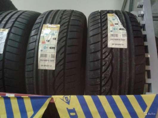 Новые комплекты Dunlop 255/45 R18 Sport 01 MO