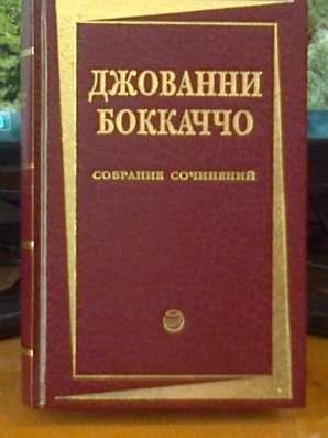 Сочинения Джованни Боккаччо
