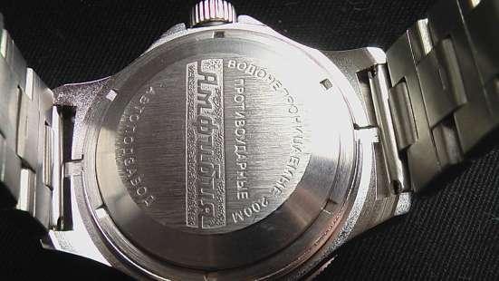 Часы мужские Восток Амфибия новые в Саратове Фото 3