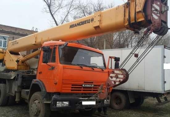 Продам автокран 25 тн; 31 м; 2013 г/в КАМАЗ